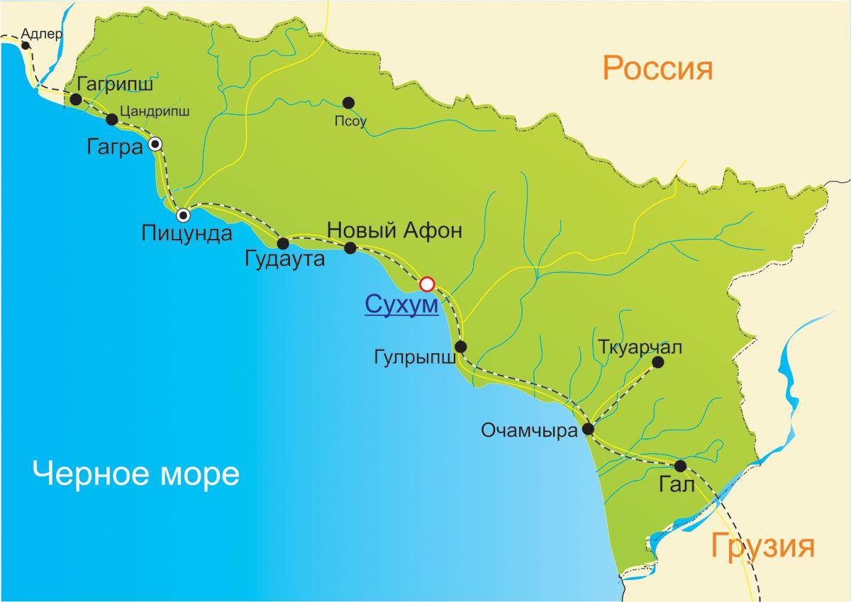 Абхазия отдых в абхазии пансионаты