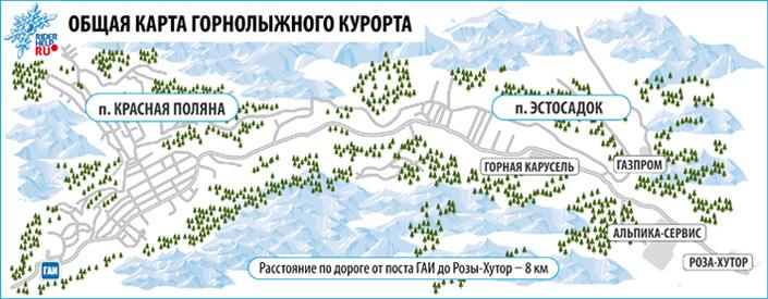 Картинки по запросу горнолыжный курорт сочи красная поляна фото