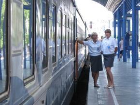 Доехать днепропетровск москва