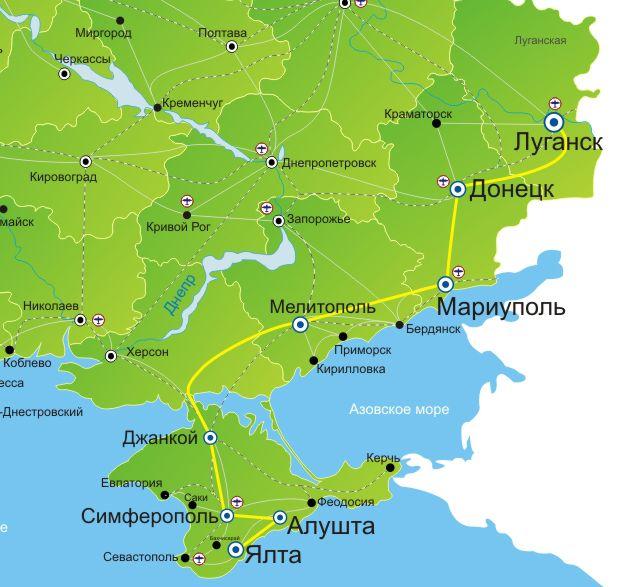 маршруту: Луганск - Алушта